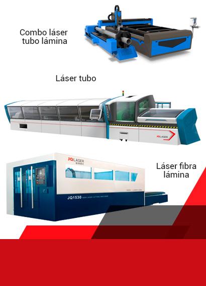cortadoras-laser-categorias